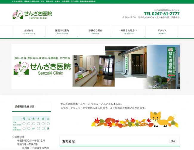 img-website1025