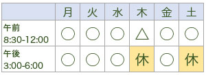 診療カレンダー2019-s